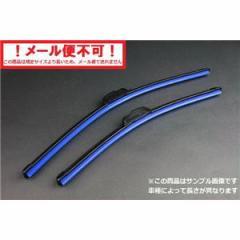 エアロカラー ワイパーブレード(ブルー) 2本セット(17インチ+24インチ) 三菱 ランサー エボリューション X (07/10〜)