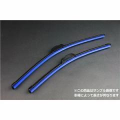 エアロカラー ワイパーブレード(ブルー) 2本セット(21インチ+21インチ) 日産 スカイライン (98/5〜01/5)