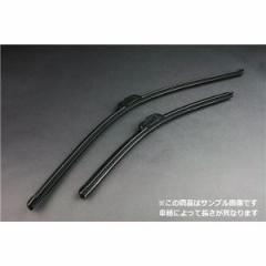 エアロカラー ワイパーブレード(ブラック) 2本セット(20インチ+21インチ) BMW Z4(E85)(03〜)