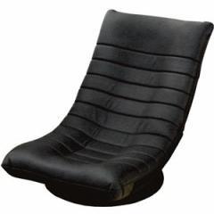 リラックスチェア(座椅子/フロアチェア) ワルツ 合成皮革(合皮) ブラック(黒) 【完成品】