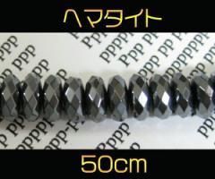 ヘマタイトネックレスボタン6mm50cm/天然石【メイン】送料無料