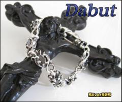 【DB】シルバーブレスレット(3)BCZ【メイン】送料無料