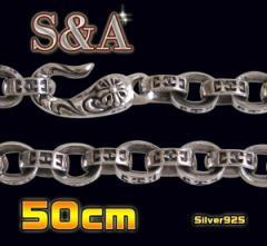 【S&A】極太チェーン(2)シンプル50cm/5【メイン】シルバー925人気男性送料無料