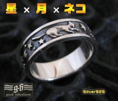 【GV】星と月とネコの指輪SV+B07号・09号・11号・13号/動物猫シルバー925銀【メイン】送料無料
