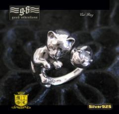 【GV】眠り猫の指輪7号フリーサイズ/シルバー925製リング動物ネコ【メイン】送料無料