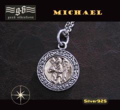 【GV】ミカエルのコインペンダント(1)BCZ/シルバー925銀ネックレス送料無料