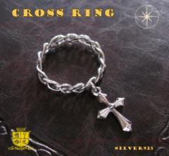 十字架が揺れる指輪(1)09号・11号・13号・17号・19号・21号/(メイン)シルバー925製指輪リング銀十字架クロス送料無料