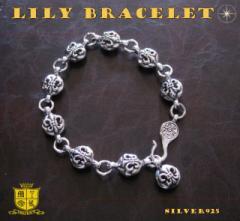 LILYボールブレスレット(1)/(メイン)シルバー925製ブレスレット銀・ユリ送料無料