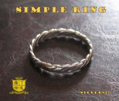 シンプルリング(6)07号・08号・09号・10号/(メイン)(メイン)シルバー925銀指輪ピンキーリング送料無料