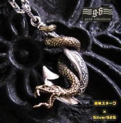 【GV】スネーク・フィッシュフックペンダントSV+B/(メイン)ヘビ・蛇・動物 釣り針  ネックレス送料無料