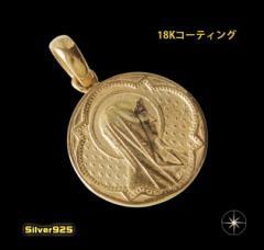 (G)18KGコーティングマリア&キリストコイン/(メイン)コイン・硬貨・聖母マリア・メダイ・送料無料