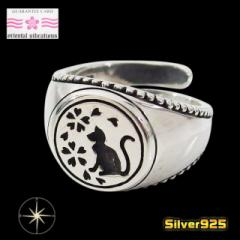 oriental vibrations【OV】ネコと桜の指輪(1)14号フリーサイズ/【メイン】指輪・リング猫・ねこ・花・動物送料無料