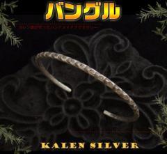 カレン族シルバーバングル(9)/【メイン】【新商14年7月9】送料無料