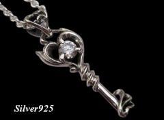 【DB】アラベスクキーCZ ・シルバー925カギ・鍵ペア銀ブランドペンダント送料無料