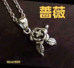 バラのペンダント(5)CZ/薔薇・ばら・花ネックレスシルバー925銀送料無料