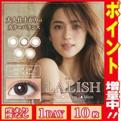 ●2箱セット● LALISH☆レリッシュ 1箱10枚 ミス...
