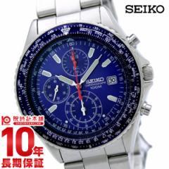 セイコー 逆輸入モデル SEIKO SND255P1(SND255PC) メンズ
