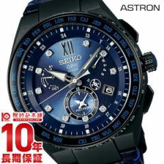 セイコー アストロン ASTRON Limited Edition with Diamonds 2017 SBXB157 メンズ