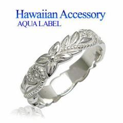 シルバーアクセサリー/シルバーリング/指輪/メンズ・レディース/リング/ペアリング(単品)/ハワイアン/花/r0569