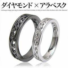 シルバーリング/メンズ・レディース/ペアリング(単品)/ダイヤモンド/r0578/ギフトラッピング付き(2個ペアで購入した場合のみ)