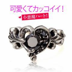 レディース/リング・指輪/レディースリング/ハート/ブラック/シルバー925/r0653