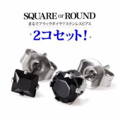 ステンレスアクセサリー/メンズ/ピアス/ブラック/メンズピアス/spi0058-set