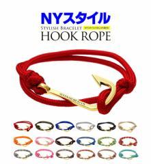 ブレスレット/メンズ/レディース/コードブレス/ロープ/フック/釣り針/ゴールド/b0612