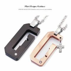 ペアネックレス/ステンレス/クロス/十字架/ブラック/ピンク/ジルコニア/spe0324-pair/チェーン・BOX付きペアセット