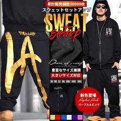 ≪セール≫ セットアップ スウェット メンズ 大きいサイズ B系 ファッション ストリート LA スウェット DOP