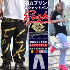 ≪セール≫ DOP スウェットパンツ   メンズ レディース ロング 大きいサイズ B系 ダンス ヒップホップ 服 衣装 ストリート