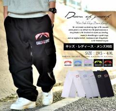≪セール≫ DOP スウェットパンツ メンズ ロング 大きいサイズ B系/ストリート/ファッション/ヒップホップ