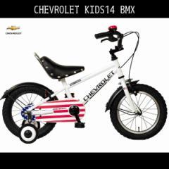 配送先関東限定 送料無料 子供用 マウンテンバイク 幼児補助輪付き シボレー ホワイト 白 14インチ 自転車 ギアなし CHEVY KIDS14 BMX