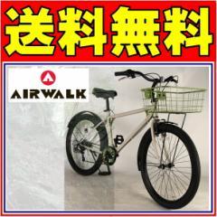 AIRWALK 自転車 ファットバイク(カフェ/アイボリー)<街乗りに最適>MTB/BMX 自転車 26インチ 外装6段 送料無料 AIRWALK エアーウォ