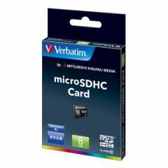 三菱化学メディア MHCN8GJVZ1 [microSDHCカード 8GB CLass10 Verbatim]