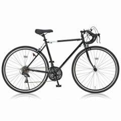 Grandir Sensitive ブラック [ロードバイク(700×28C・21段変速・フレーム520mm)]【同梱配送不可】【代引き不可】【沖縄・離島配送不可】