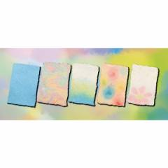 アーテック 紙すきセット 染め絵の具3色付 工作・制作 品番 56842