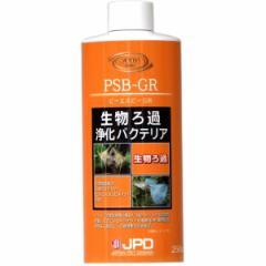ニチドウ PSB-GR250ml
