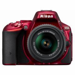 Nikon D5500LK18-55RD [D5500 18-55 VR II レンズキット レッド]