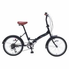マイパラス M-209-BK ブラックパール [折りたたみ自転車]【同梱配送不可】【代引き不可】【本州以外の配送不可】