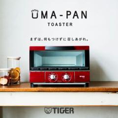TIGER KAE-G13N-R レッド やきたて [オーブントースター「うまパントースター」]【あす着】