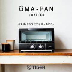 TIGER KAE-G13N-K マットブラック やきたて [オーブントースター「うまパントースター」]【あす着】