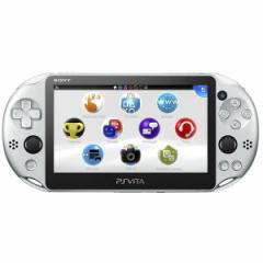 SONY PCH-2000 ZA25 シルバー PlayStation Vita (プレイステーション ヴィータ) Wi-Fiモデル [ゲーム機本体]