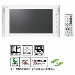 Rinnai DS-1600HV-W ホワイト [16V型浴室テレビ (地上・BS・110度CS対応)]