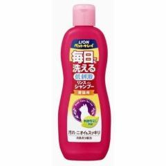 ライオン PK毎日でも洗えるリンスインSP愛猫用330 [ケア用品(猫用)]