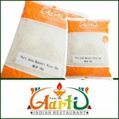 ソナマスーリ ライス 10kg (1kg×10袋) 【常温便】【ソナマスリ】【Aromatic Rice】【sona masoori】【ヒエリ】【米】【South】【Indian