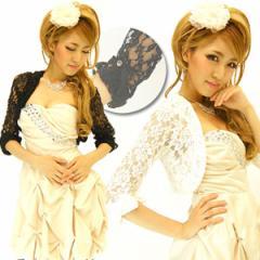 総レースボレロ☆結婚式やパーティーにジュエルボタン7分袖ボレロ(レディース)ドレスやワンピとご一緒に☆ボレロ/ショール/羽織り☆