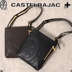 カステルバジャック バッグ ロンド 薄マチ ショルダーバッグ CASTELBAJAC 85101