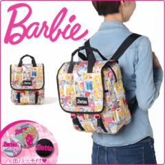 Barbie バービー リュック スクエア型 ラシェル 5...