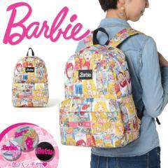 Barbie バービー リュックサック ラシェル 51619 通学 かわいい レディース 大人