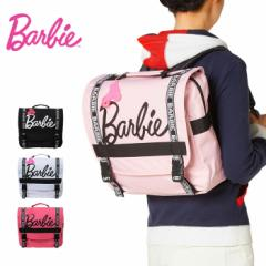 Barbie バービー リュック フラップ型 レッスンバッグ 2WAY レニ 1-54185 通学 かわいい レディース おしゃれ 大人 キッズ 通塾 リュック